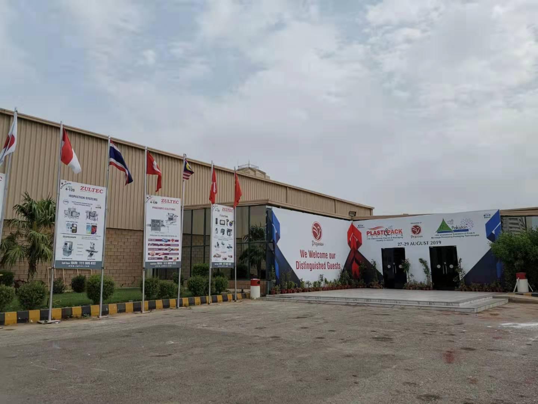 Karachi exhibition