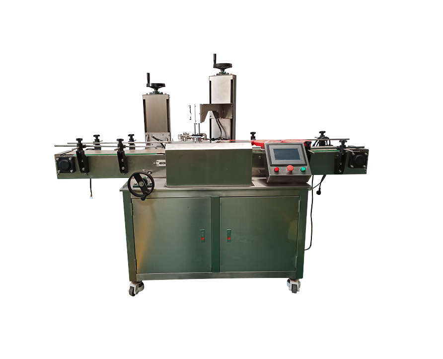 Automatic Tape Around Sealing Machine for Tin Metal Box,Plastic Jar,Cookies Can Seal Equipment FH-TSM10